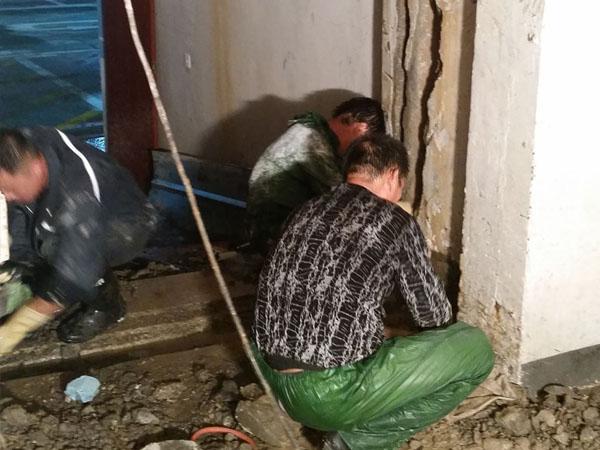 地下室伸缩缝堵漏工程的施工shun序有哪些?
