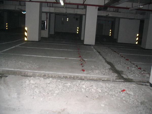 地下室堵漏:旧fang翻xinfang墙面lie缝chu理